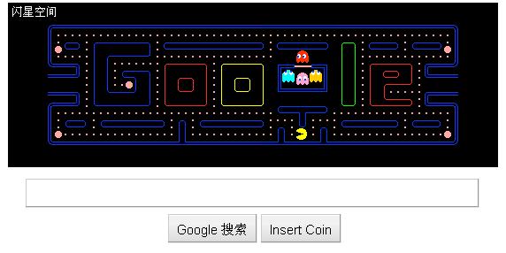 谷歌吃豆子Logo