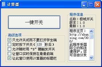界面浏览图