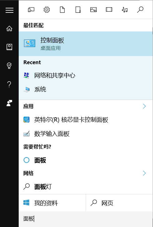 """Cortana 搜索""""面板""""的截图"""